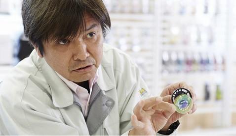 Masahiro Nakano