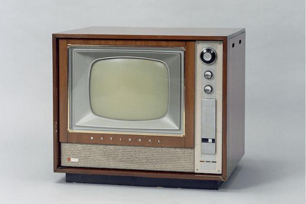 50 Jahre Panasonic