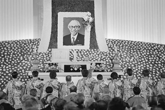 Beerdigung Konosuke Matsushita