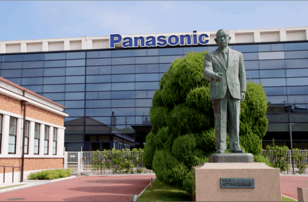 Das ist Panasonic