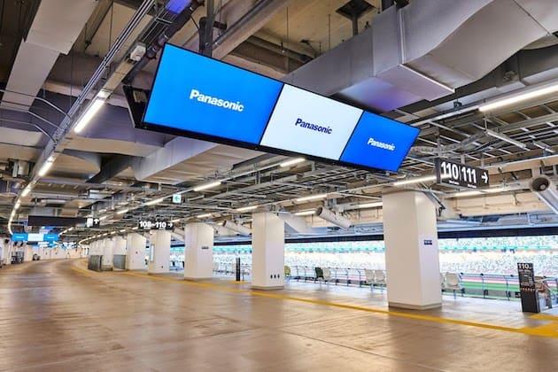 Tokyo 2020 mit Panasonic